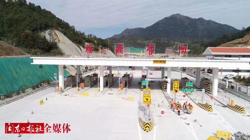 同时,沈海复线双福高速公路福鼎管阳互通至柘荣段预计同日通车,将新增