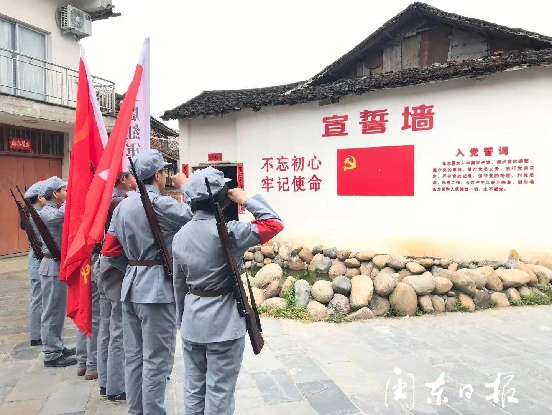 福建宁德:掀起党史学习教育热潮 传承红色基因汲取奋进力量